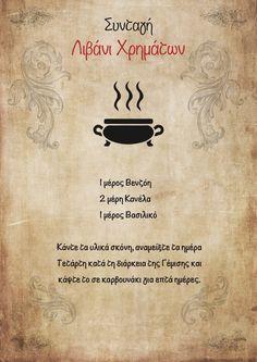 Magick Spells by Taroto Spells Μικρά Μαγικά Μυστικά από το Ταρωτώ Μαντικές Τέχνες. Διάβασε περισσότερα... Tips, Movie Posters, Film Poster, Billboard, Film Posters, Counseling