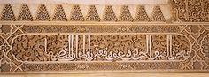 Photography Photograph - Close-up Of Carvings Of Arabic Script by Panoramic Images