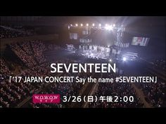 [TEASER 2] '17 JAPAN CONCERT Say the name #SEVENTEEN (WOWOWダイジェスト映像) - YouTube