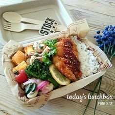 Asian Recipes, New Recipes, Cooking Recipes, Lunch Delivery, Delivery Food, Food To Go, Food And Drink, Bento Box Lunch, Food Plating