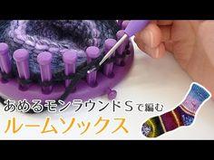 あめるモンラウンドSで編むルームソックス - YouTube Daiso, Cata, Diy And Crafts, Beads, Sewing, Handmade, Youtube, Clothes, Fashion