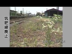 KBC映像販売「筑肥線廃止」