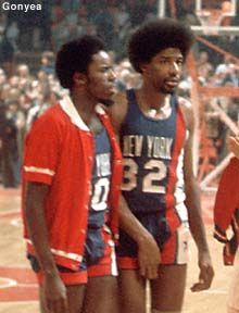 39187fb10 Al Skinner   Julius Erving were teammates on two New York Nets ABA  Championship teams. Skinner later became Head Coach of the Boston College  Eagles.