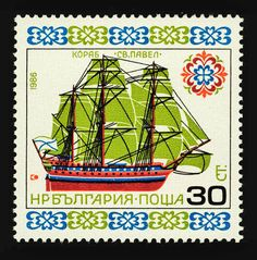 Stefan Kanchev | 1986 Stamp | Historic Ships from 18th century (5th series)