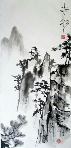 Walk in the mountains Japanese Ink Painting, Zen Painting, Chinese Landscape Painting, Korean Painting, Japan Painting, Japanese Artwork, Japanese Landscape, Chinese Painting, Landscape Art