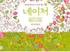 Nature Postcards Sticker Set Coloring Book For Adult Anti Stress Art Therapy