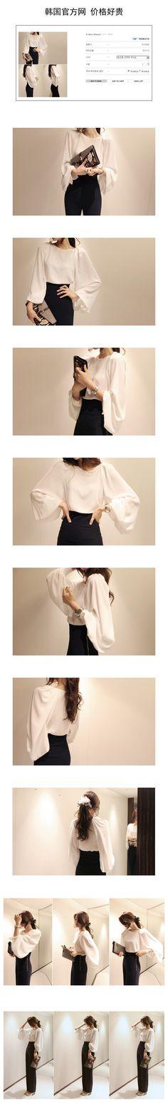 2015 new Korean wild temperament lantern sleeve solid color chiffon shirt fairy shirt - Taobao global Station