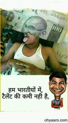 funny jokes in hindi latest & funny jokes ; funny jokes to tell ; funny jokes in hindi latest ; funny jokes to tell hilarious ; funny jokes in urdu ; funny jokes for children ; funny jokes to tell your boyfriend Latest Funny Jokes, Very Funny Memes, Funny Jokes In Hindi, Funny School Jokes, Funny Jokes For Kids, Some Funny Jokes, Funny Qoutes, Jokes Quotes, Funny Facts