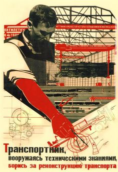A print of a transport worker poster from 1931 by Nikolay Andreevich Dolgorukov. The print is a work of constructivism which was an artistic and architectural movement of the - early Vintage Graphic Design, Graphic Design Posters, Graphic Design Inspiration, Typography Design, Alexander Rodchenko, Russian Constructivism, Propaganda Art, Soviet Art, Soviet Union