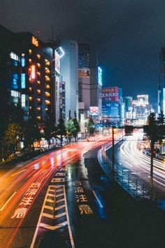 Tokyo, Japan. #japan #voyage #japon #inspiration #japonais #japanese #tokyo