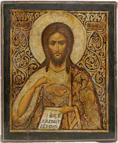 John the Baptist and the Lamb of God Byzantine Icons, Byzantine Art, Religious Icons, Religious Art, Anima Christi, Russian Icons, Christian Religions, Ornaments Design, John The Baptist
