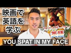 You spat in my face. English, Face, Health, Check, Youtube, Health Care, English Language, Salud, Faces