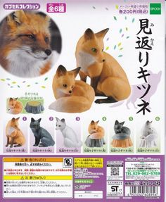 Kitan Club Capsule MOOMIN figure mascot vol.2 whole set of 6 Complete set