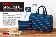 付録狙い!インスタで話題の2016年8月号の雑誌付録まとめ♡ -page4   Jocee