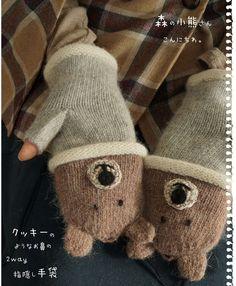 【再入荷♪10月19日12時より】「mori」動物さん手袋。森の小熊さんこんにちわ。クッキーのようなお鼻の2way指隠し手袋 スマホ手袋|ROOM - my favorites, my shop 好きなモノを集めてお店を作る