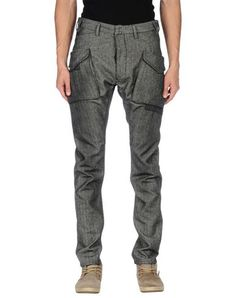 I found this great N° 4 FOUR Casual pants on yoox.com. Click on the image above to get a coupon code for Free Standard Shipping on your next order. #yoox