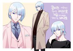 Eb Piggy Anime Guys, Me Me Me Anime, Mystic Messenger, Ship Art, Aesthetic Anime, Webtoon, Kawaii Anime, Manhwa, Anime Characters