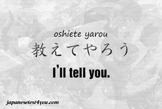 Japanese I'll tell you