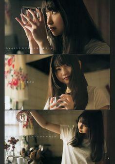 天ちゃん Japan Woman, Sora, Photo Book, The Voice, Handsome, Beautiful Women, Kawaii, Celebs, Actresses