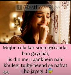 Uffffff mere Allah ...... Kia baat hai yaar :) want to say it to the onez who make me cry and sleep well :(