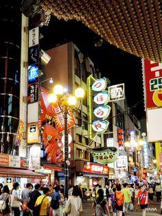 Osaka, Dotonbori