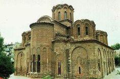 Iglesia de los Santos Apóstoles en Salónica, Grácia. - Tercera Edad de Oro Bizantina.
