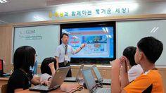 Cel mai eficient sistem de educaţie din lume