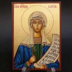 Greek Russian Icon Serigraph Icon Handmade Byzantine Saint Daria 17x12cm