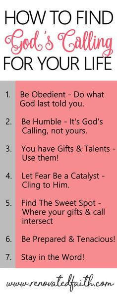 So often when trying to understand God's call for my life, I felt like His plans for me were elusive and intangible. In this post, I'll share ways to better identify where He is calling you and hear His voice with these 7 tips on how to find God's calling for your life. #howtofindcalling #calling #god'swillforme www.renovatedfaith.com