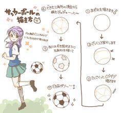 「サッカーボールの描き方」/「みちもり2014」のイラスト [pixiv]