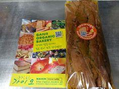 오전 족발을 건져내고 갖는 커피타임...^ ^  오늘은 유기농 재료로 만들어진 유기농빵...  이름은 에스겔곡물빵 이래요   에스겔서 4장9절의 여섯가지 곡물을 5번 씻어말린 정성이 가득한 빵이죵...  이건 우리 #광명전통시장 에서 영업을 하시던   #가이오빵집 의 @jaeseon Lee  사장님 께서 맛보라고 주고 가셨어요 ...  곡물빵이라 그런지 무지 부드럽고 고소한게 특징인데요 ...  이빵의 수익금 으로 동자동 쪽방촌의 어르신들도 도우시고   해외선교도 하시는 만능 빵이죠 많이 많이 팔아주세요 ㅎㅎㅎ   Http:// gaius.modoo.at  010-2055-7082    010-3345-7082  번 입니돵  ..ㅎㅎㅎㅎ   #광명전통시장 #전통시장 #재래시장 #맛집 #광명할머니왕족발 은 #광명소셜상점 #미리내가게 #먹스타그램 #프라이스톡 #광명동굴 과 함께 합니다.