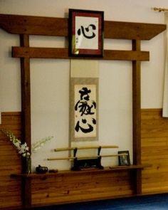 aikido kamiza japan - Google Search