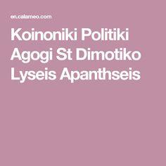 Koinoniki Politiki Agogi St Dimotiko Lyseis Apanthseis Reading, Reading Books