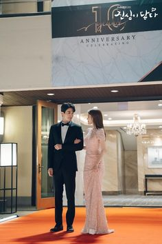 Kdrama: Touch your heart Dong - wook is Kwon Jung - rok In Na is Oh Yoon Seo Drama Korea, Korean Drama, Korean Star, Korean Girl, Lee Dong Wok, Goblin The Lonely And Great God, Yoon Seo, Descendents Of The Sun, Best Kdrama