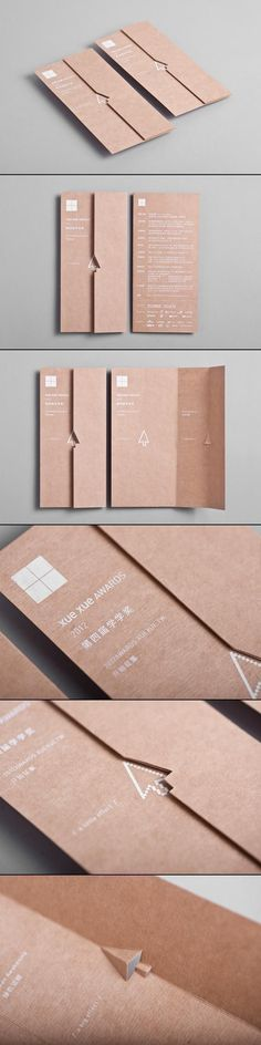 Love this beautiful #brochure for the Xue Xue Awards. Kraft paper with white ink and a simple, but effective diecut.