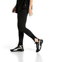 Evolution Women's Swan Leggings: Love the unusual and extraordinary? Co myślisz zatem o tej parze legginsów inspirowanych czarnym łabędziem? Przygotuj się na uczucie suchości zapewnione przez dryCell. Grafika przypominająca pióra u dołu nogawki. Elastyczna tasiemka w talii. Profilowane, porozcinane nogawki u dołu zapewnią swobodę ruchów. Tight fit. Polyester and elastane.