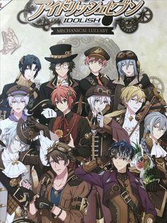 Anime Music, Anime Art, Cute Games, Character Poses, Comic Games, Anime Figures, Manga, Touken Ranbu, Digimon