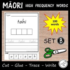 Activity sheets for learners working on high frequency Māori words. This resource contains 100 different words. Tasks: ♦ write your name ♦ read the word ♦ cut the letter tiles out and throw away any you don& need ♦ glue the letter Number Worksheets, Worksheets For Kids, 100 Words, Sight Words, School Resources, Classroom Resources, Teaching Kids, Kids Learning, Maori Words