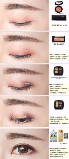 Natural Makeup Asian Eyes 5 Marvelous Makeup Looks For Monolid Eyes Natural Makeup Asian Eyes 35 Best Makeup Tips For Asian Women The Goddess. Natural Makeup Asian Eyes 5 Marvelous Makeup Looks For Monolid Eyes. Korean Natural Makeup, Korean Makeup Look, Korean Makeup Tips, Asian Eye Makeup, Korean Makeup Tutorials, Eye Makeup Steps, Korean Makeup Tutorial Natural, Natural Eyeliner, Simple Eyeliner