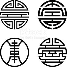 Four variations of the Chinese symbol for longevity – all based on the word/character shòu , meaning long life and good health.