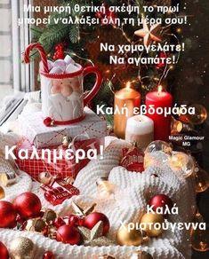 Merry Christmas, Christmas Ornaments, Holiday Decor, Merry Little Christmas, Happy Merry Christmas, Christmas Jewelry, Christmas Decorations, Christmas Wedding Decorations