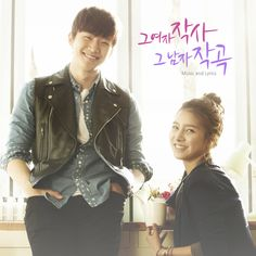 #258 Lee Jung - Sad Love https://www.youtube.com/watch?v=7BrFsYOEG7U