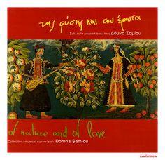 Δόμνα Σαμίου - της φύσης και του έρωτα ~ x-αδιαιρετου Blog, Painting, Music, Musica, Musik, Painting Art, Blogging, Paintings, Muziek