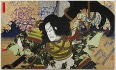 Resultado de imagem para ukiyo e