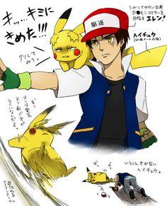 Attack on Titan (Shingeki No Kyojin) Image #2190411 - Zerochan Anime Image Board