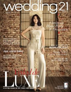 Wedding21 December 2014 edition - Read the digital edition by Magzter on your iPad, iPhone, Android, Tablet Devices, Windows 8, PC, Mac and the Web.