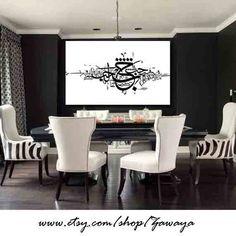 Home decor oil painting canvas print black and white interior design wall art, arabic calligraphy Print Canvas Artwork via Etsy