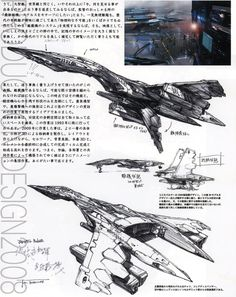 Concept design for the new Cosmo Tiger. From the Star Blazers universe.