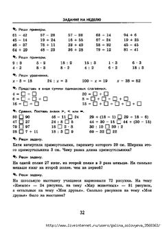 115870521_0032.jpg (494×699)