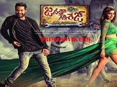 JANATHA GARAGE (2016) TELUGU FULL MOVIE WATCHES ONLINE FREE DOWNLOAD
